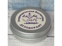 Натуральный  дезодорант  ЛАВАНДА (35 г)