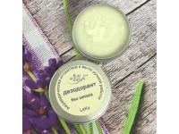 Натуральный  дезодорант  БЕЗ запаха(50 мл)
