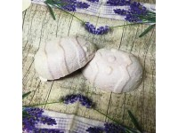 Солевое мыло Лаванда